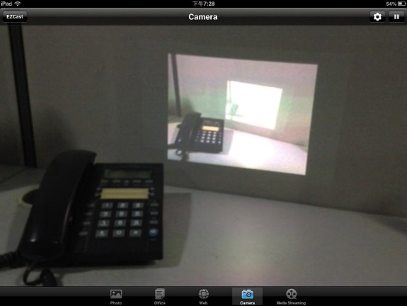 16_ezcast-camera