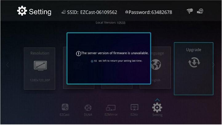 27_ezcast-setting-upgrade